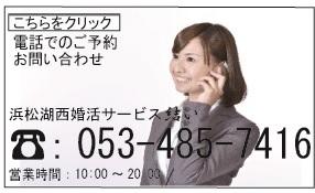 結い電話お問い合わせ20160418