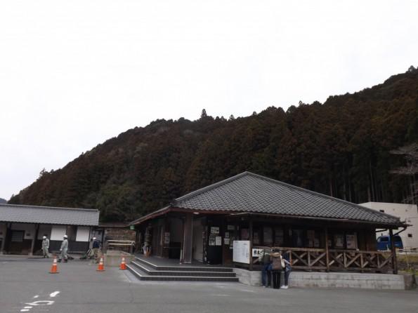 shinshiroshi_konkatsu_spot