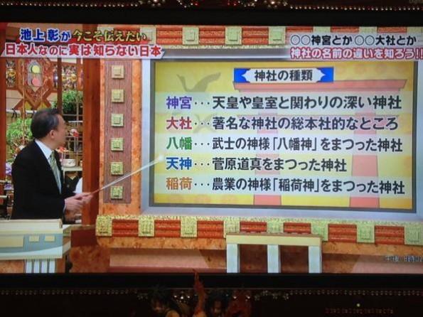 toyokawashi_toyokawainari
