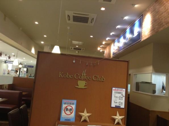 toyohashishi_kobecoffeeclub