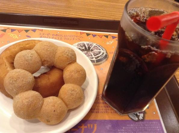toyohashi_konkatsu_cafe