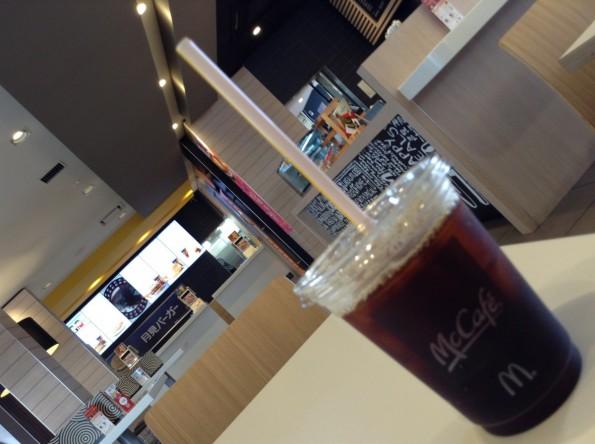 gamagori_konkatsu_cafe_Mac5