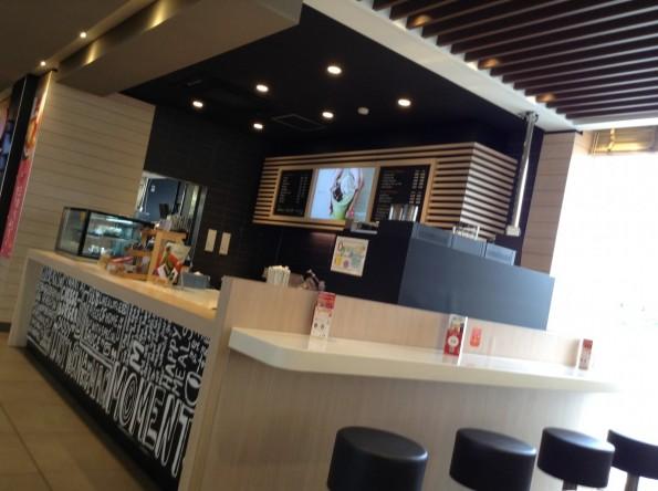 gamagori_konkatsu_cafe_Mac4