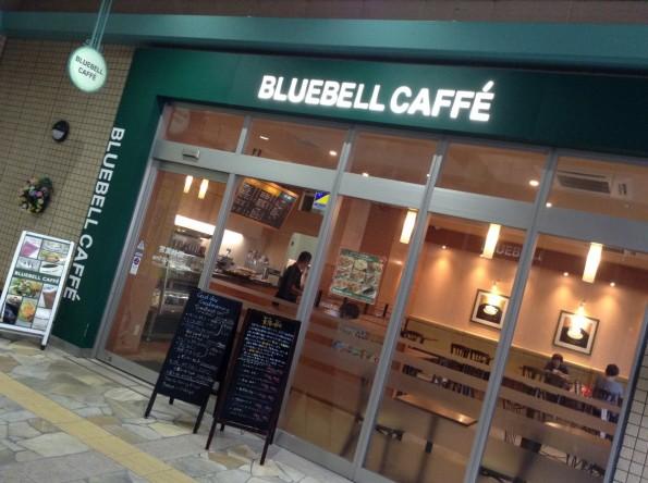 tahara_konkatsu_cafe_BLUEBELLCAFE2