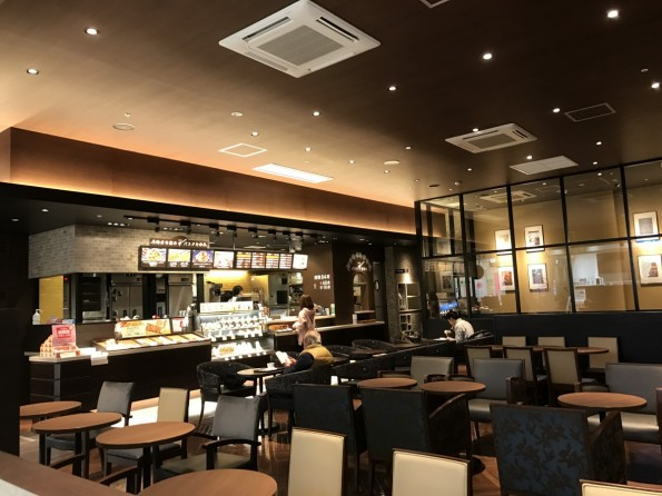 iwatashi_konkatsu_cafe_saintmarc2