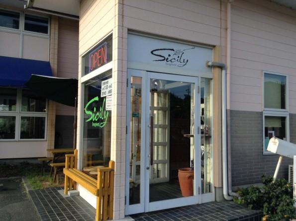 hamamatsu_restaurant_konkatsu_sisilly4