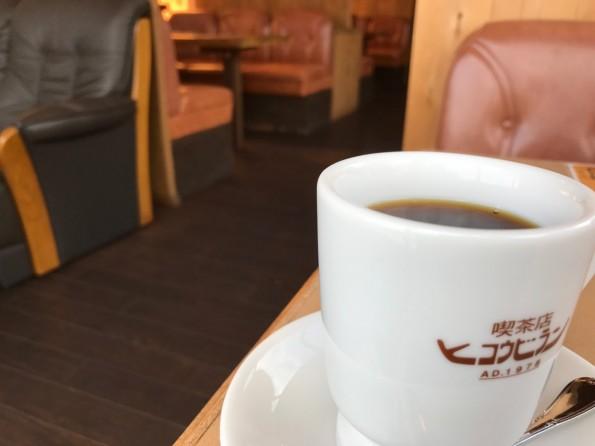 hamamatsushi_konkatsu_hikoubiran_cafe