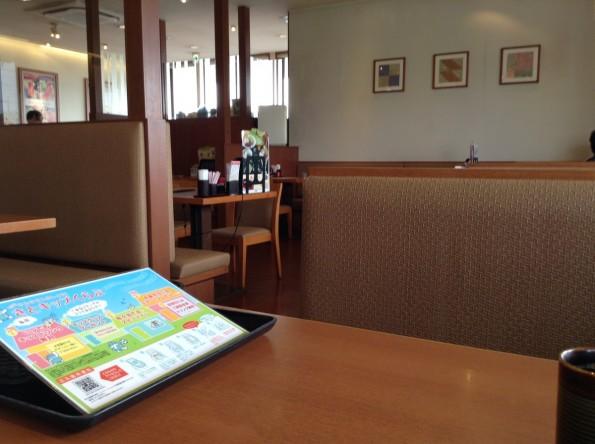hamamatsu_restaurant_konkatsu2