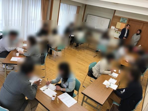hamamatsu_konkatsu_omiaiparty_201702261