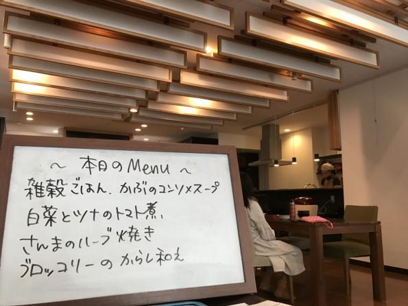 hamamatsushi_hamazoucafe