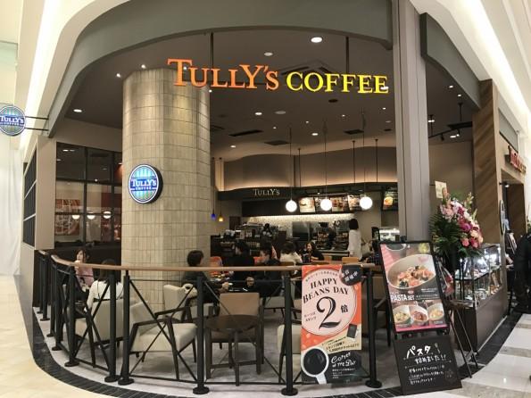 hamamatsushi_konkatsu_tullyscoffee2
