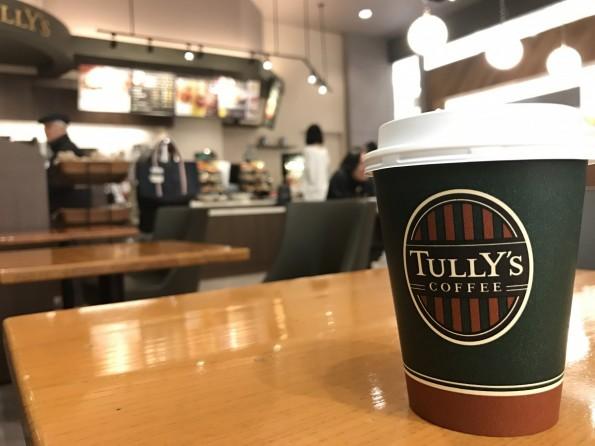 hamamatsushi_konkatsu_tullyscoffee