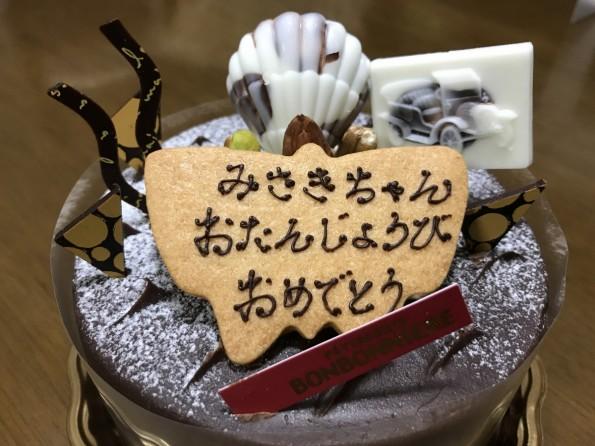 hamamatsu_happtbirthday2