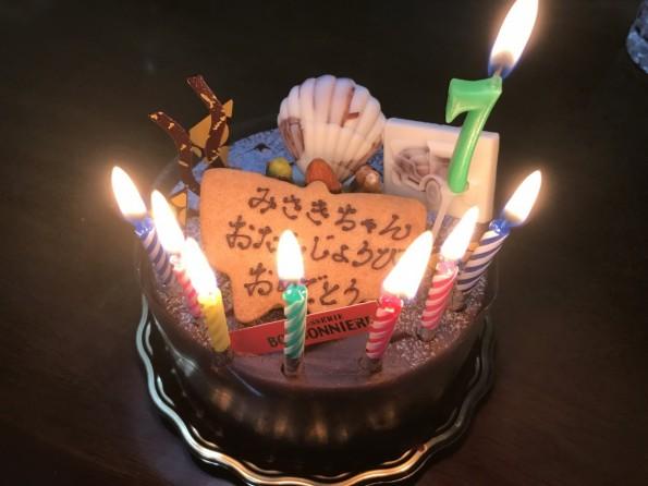 hamamatsu_happtbirthday