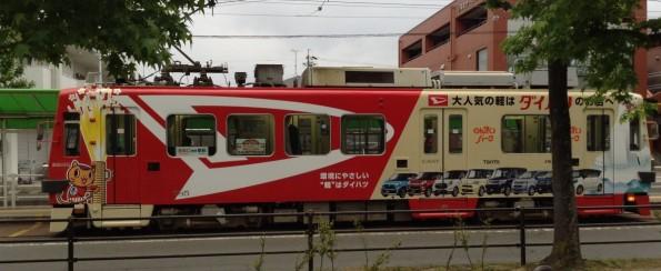 toyohashi_railway