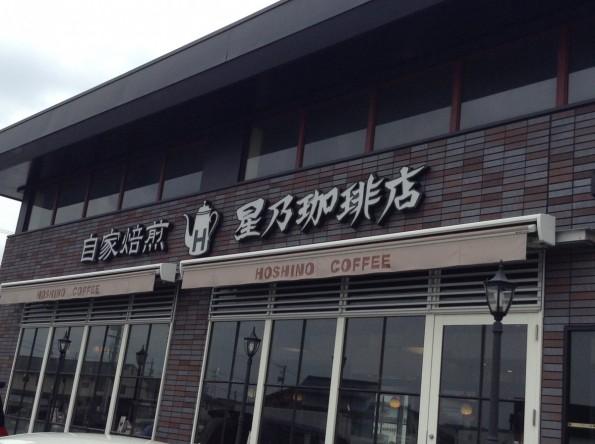 toyokawashi_cafe