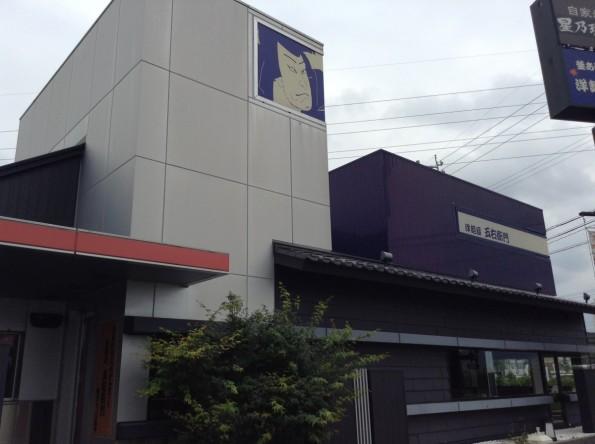toyokawashi_cafe14