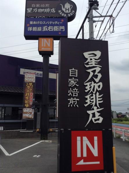 toyokawashi_cafe15