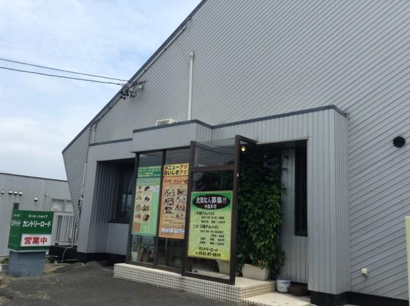toyohashishi_cafe_countryroad2