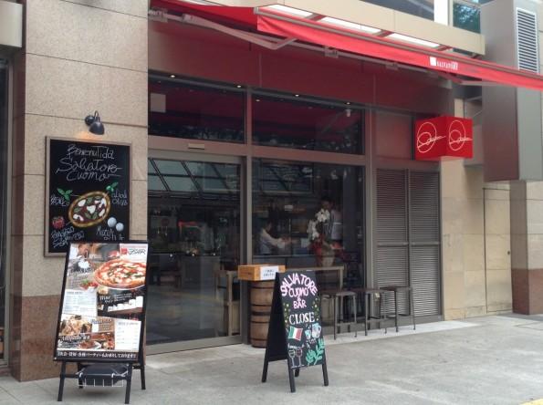 hamamatsushi_Salvatore Cuomo&Bar