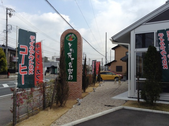 fukuroicity_cafe (10)