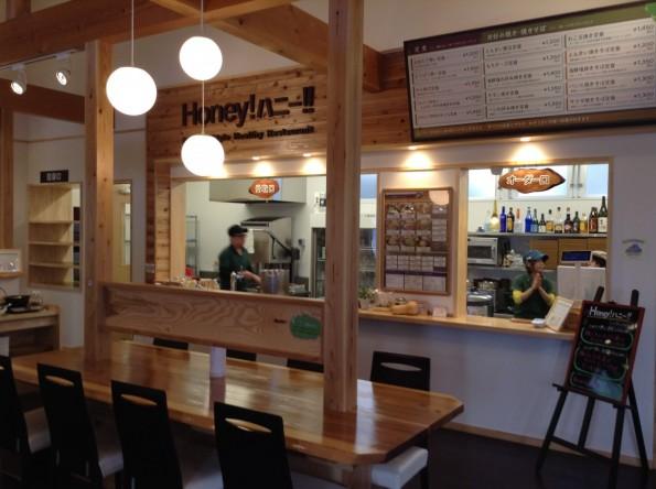fukuroicity_cafe (3)