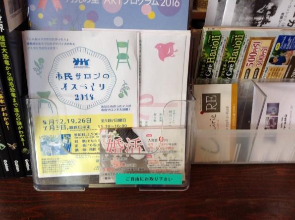 fukuroicity_cafe (31)