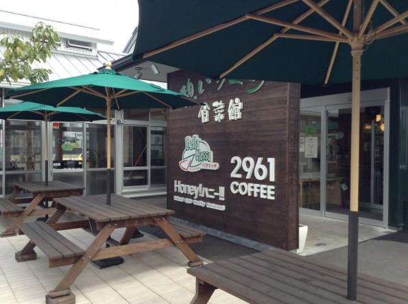 fukuroicity_cafe (8)
