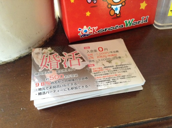 gamagorishi_cafe_sankai (19)