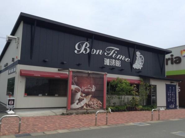 hamamatsu_bontime_cafe (2)