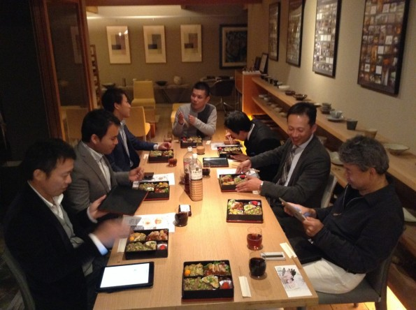 hamamatsu_business_meeting (9)