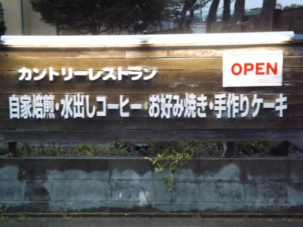 hamamatsu_cafe_kokuriko (5)