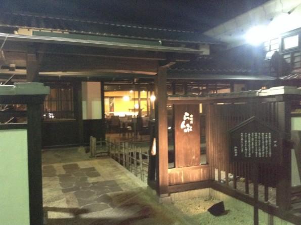 hamamatsu_coffee_ranpu (5)