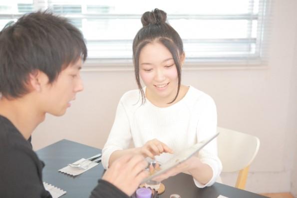hamamatsu_freeconsulting