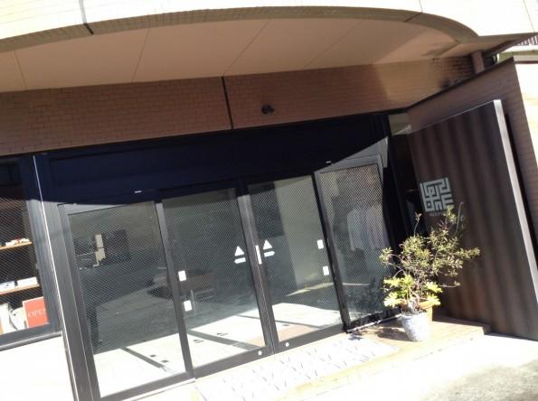 hamamatsu_igzionecafe (3)