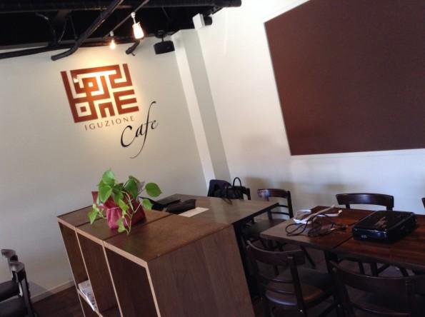 hamamatsu_igzionecafe (4)