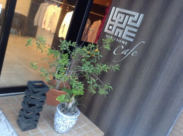 hamamatsu_igzionecafe_cafe (8)