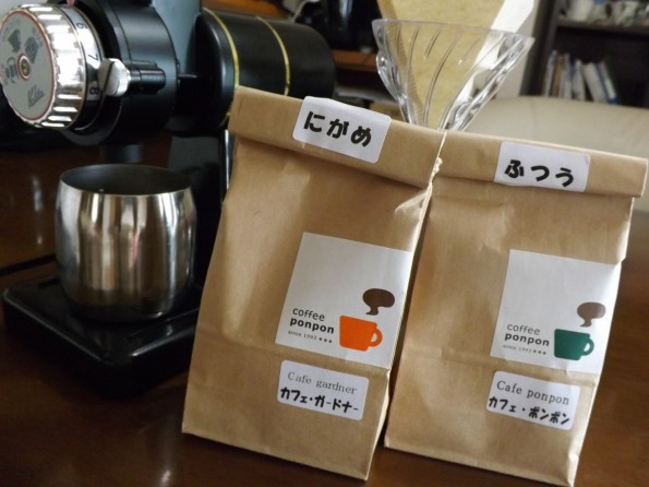 hamamatsu_kdp_hobby (10)