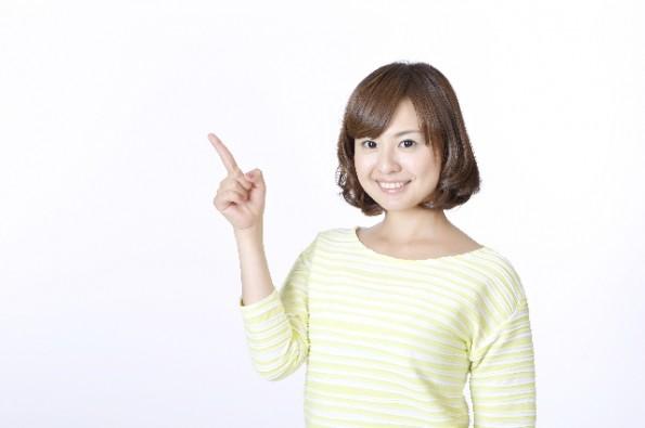 hamamatsu_konkatsu-11