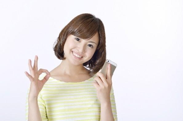 hamamatsu_konkatsu-12