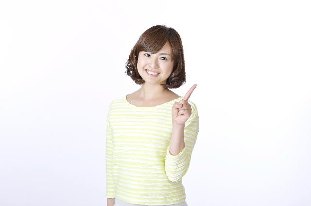hamamatsu_konkatsu-5