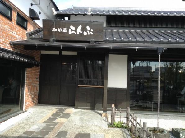 hamamatsu_konkatsu_coffeeya_ranpu-7