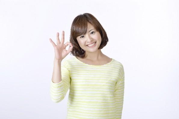 hamamatsu_konkatsu_woman
