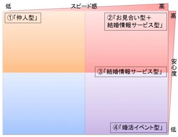 hamamatsu_konnkatsu_2016092
