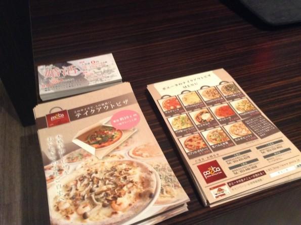 hamamatsu_poetacafe&restaurant (6)
