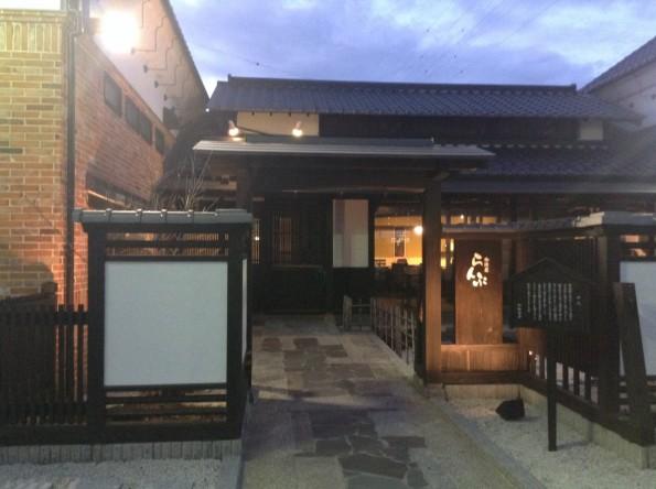 hamamatsu_ranpucafe (4)