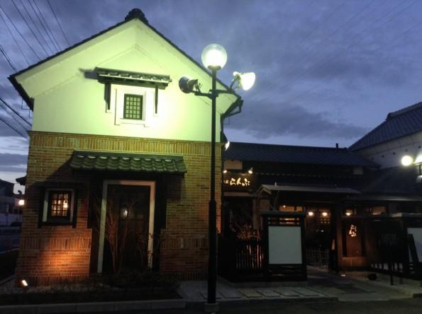 hamamatsu_ranpucafe (5)