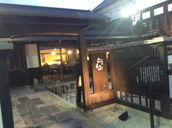 hamamatsu_ranpucafe (6)