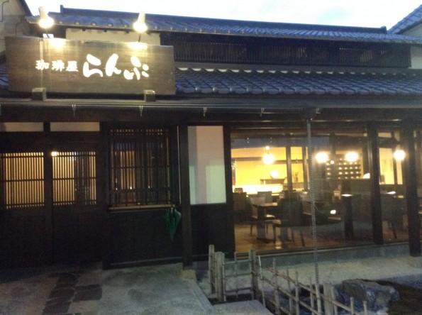 hamamatsu_ranpucafe (7)