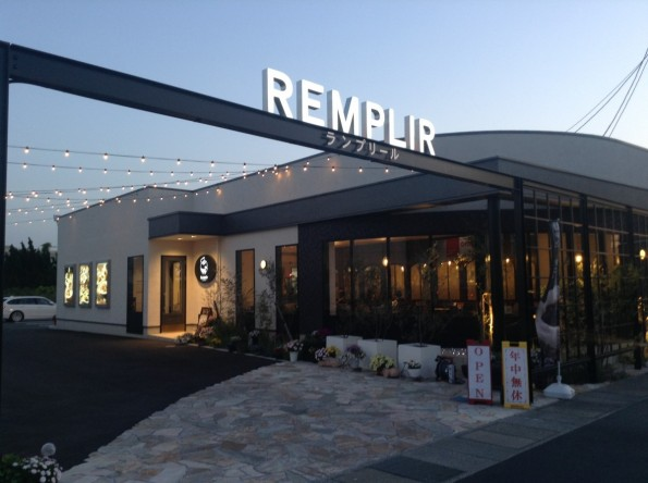 hamamatsu_remplir_cafe (16)